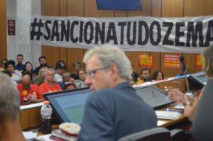 Servidores da educação exigem que governo de Minas pague o piso e sancione a emenda da recomposição salarial para todas as categorias