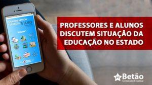 Comissão de Educação cobra providências urgentes do governo de Minas Gerais quanto ao ensino remoto durante a pandemia