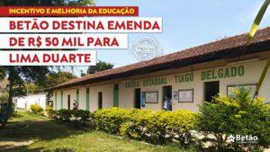 Recurso destinado por Betão para escola em Lima Duarte vai ajudar na melhoria do laboratório de informática