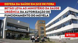 Betão cobra do Ministério da Saúde a publicação que permite o funcionamento do Serviço de Atenção ao Paciente com Doenças Raras de Juiz de Fora